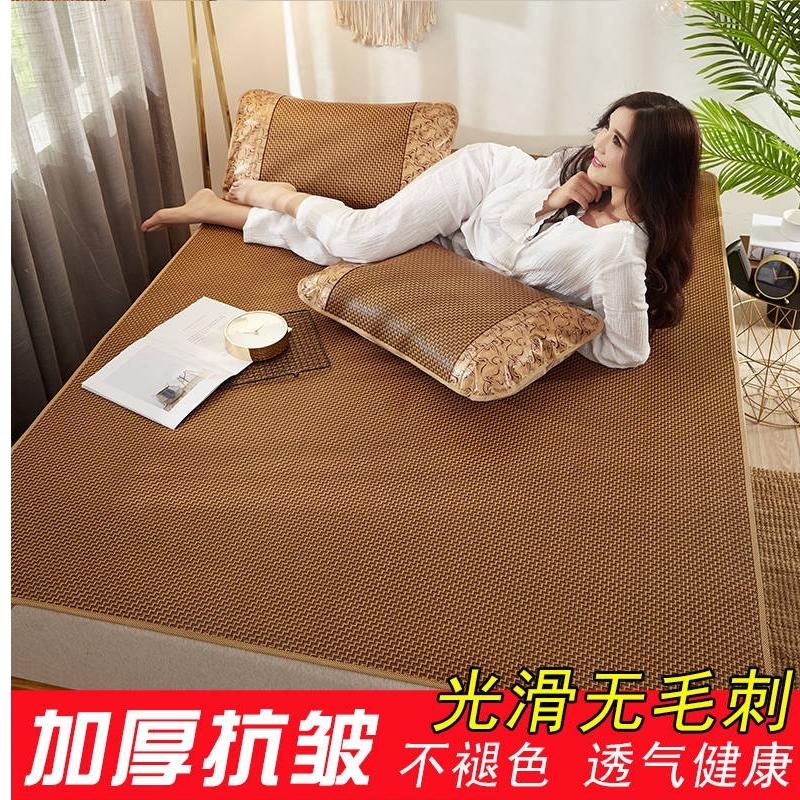 Декоративные одеяла и подушки / Прикроватные коврики Артикул 619112950737