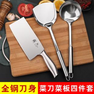 厨房刀具套装组合不锈钢切家用菜刀菜板砧板厨师专用刀厨具多用刀图片