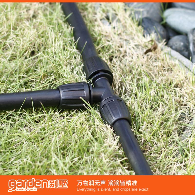 16PE трубка специальный союз тройник 4 заряжать с тремя через роскошный тройник 81029 спрей настой спрей лить оборудование