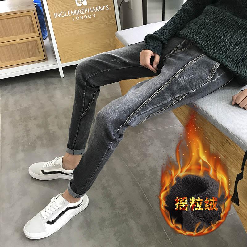 秋冬新款裤子加绒加厚男牛仔裤青少年修身小脚裤韩版潮流K88-P50