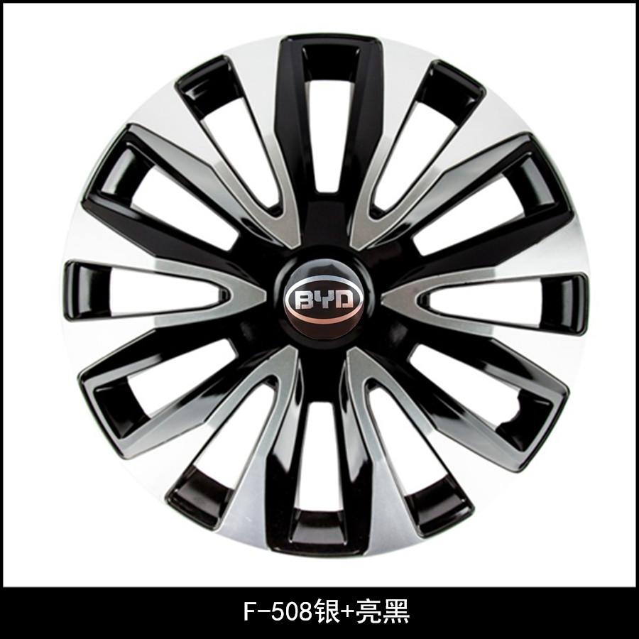 炫博比亞迪F0FO輪轂蓋 比亞迪F3輪胎蓋 F3R輪轂罩F6 G3L3輪轂蓋