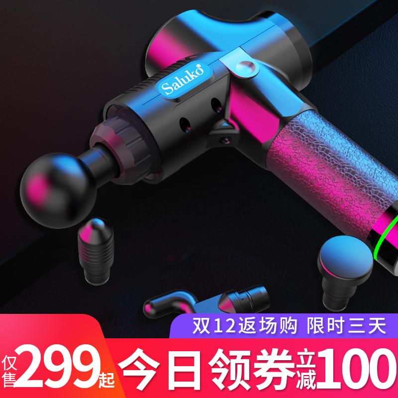 saluko筋膜枪肌肉放松器震动按摩仪电动冲击深层松解器材理疗锤,可领取100元天猫优惠券