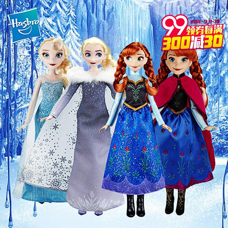 孩之宝迪士尼公主娃娃冰雪奇缘公仔艾莎爱莎女孩玩具城堡抖音同款