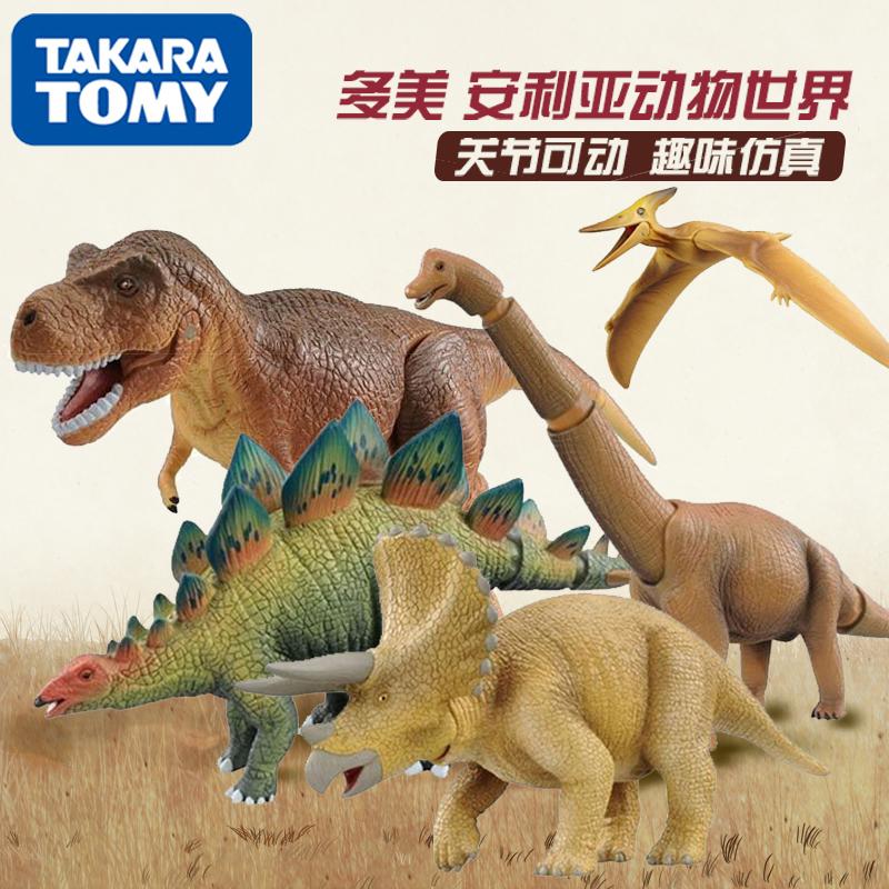 多美卡tomy安利亚仿真动物玩具模型_多美卡tomy安利亚仿真恐龙动物玩具迅猛龙霸王龙暴龙模型儿童男孩