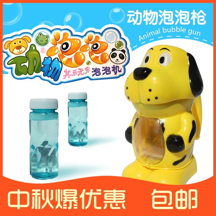 包邮超大只全自动大黄狗青蛙泡泡机满27.30元可用1元优惠券