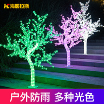 LED simulation tree lamp luminescent tree lamp Christmas tree lamp Festival decoration indoor outdoor waterproof landscape garden lights