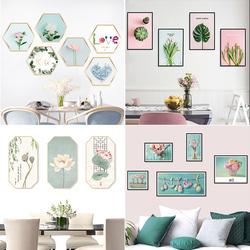 卧室贴纸装饰相框背景墙上墙贴画客厅电视海报纸自粘绿植创意个性