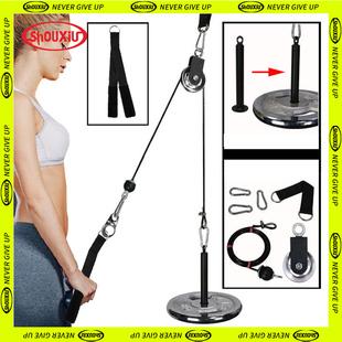 自制健身器材改装配件diy家用滑轮