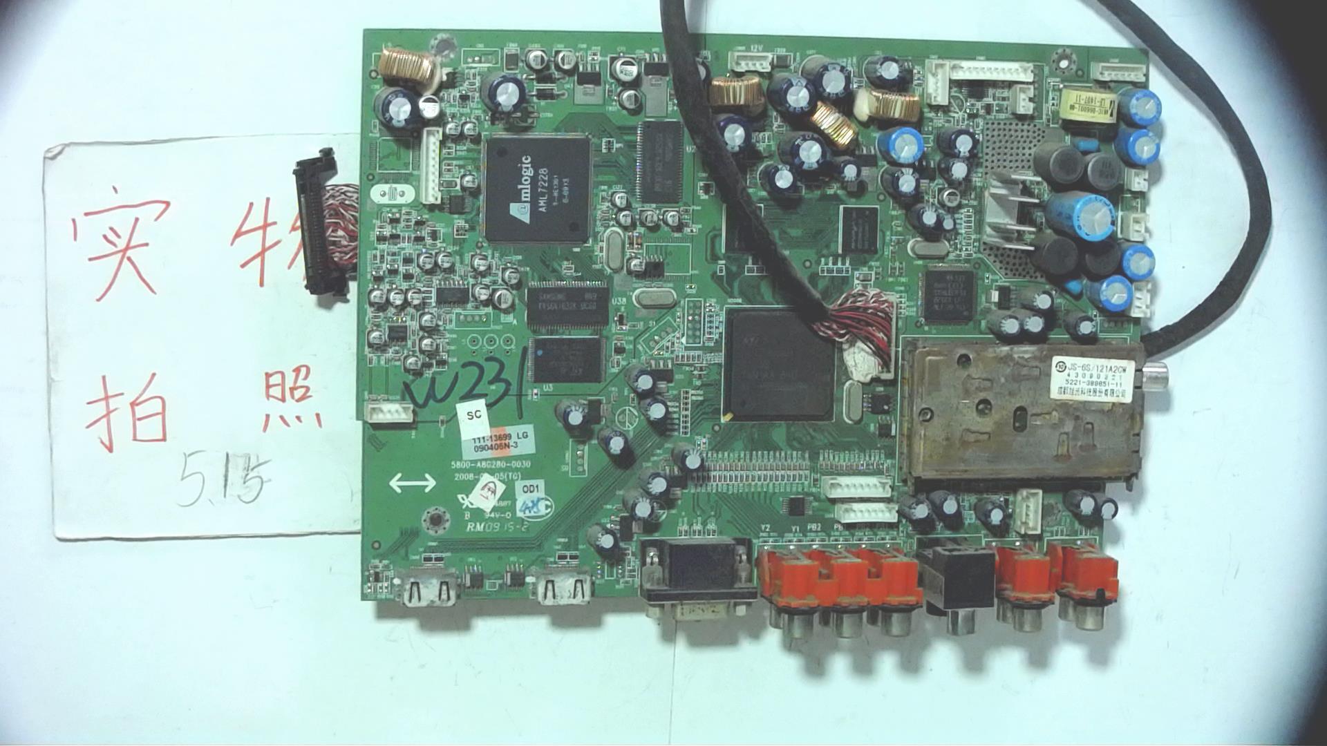 原装创维47L02RF主板5800-A8G280-0030屏LC470WUN(SB)(C2)