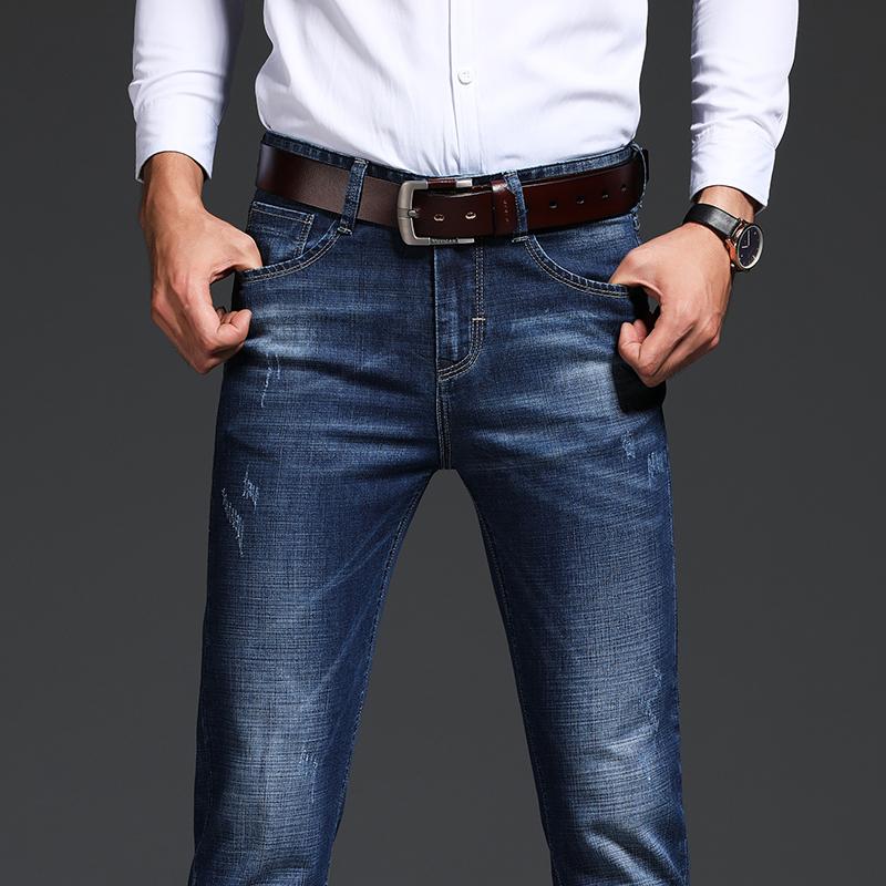 Straight jeans mens slim fit trend elastic Korean casual versatile new long pants