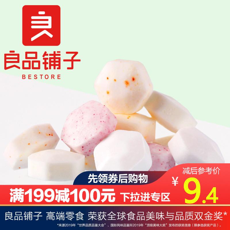 【良品铺子-五味清凉糖24g】盒装糖果(非品牌)