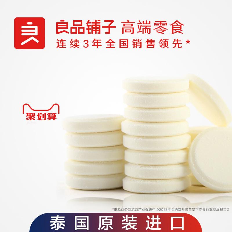 【皇家��弈唐�75gx1盒】泰国进口奶片奶酪糖干吃牛奶片儿童零食