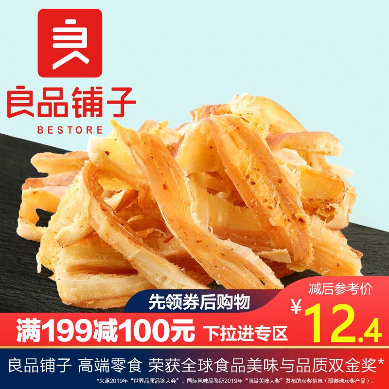 【良品铺子-碳烤鱿鱼丝60g】香辣手撕鱿鱼即食海鲜零食小吃满减