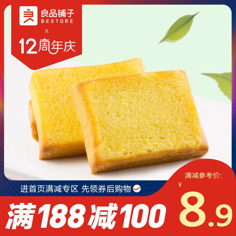 【良品铺子切片蛋糕240g】点心零食小吃营养早餐食品糕点吐司面包