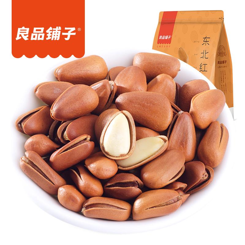 良品鋪子東北手剝紅鬆子開口幹果堅果原味特產零食小吃炒貨袋裝