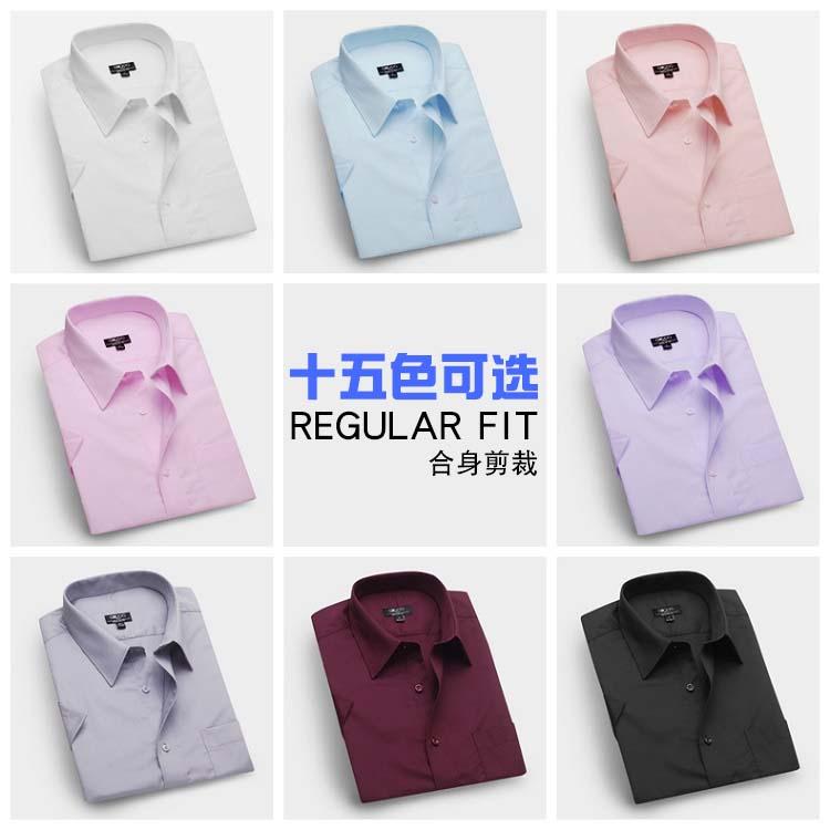 g2000男装短袖衬衫夏季修身防皱免烫商务休闲白色斜纹职业男衬衣