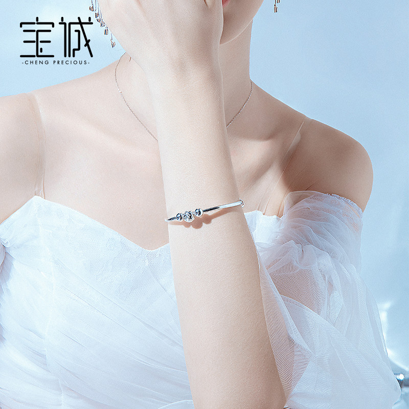 Baocheng pure silver bracelet womens Korean version fashionable and simple pure silver walking horse circle bead adjustable smooth surface ancient silver bracelet