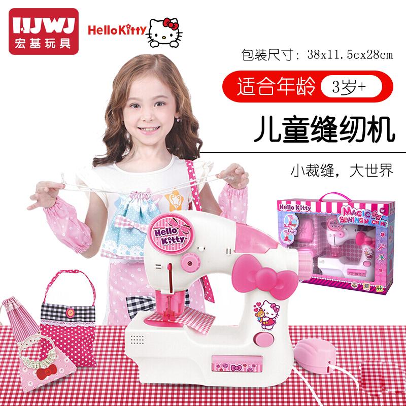 凯蒂猫儿童缝纫机玩具 女孩小伶玩具过家家礼物创意diy手工制作,可领取20元天猫优惠券