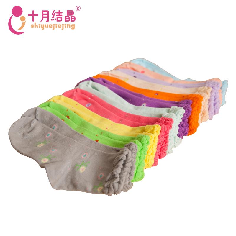 十月結晶孕婦襪子 產婦產後月子襪 款棉襪 舒適鬆口短襪3雙