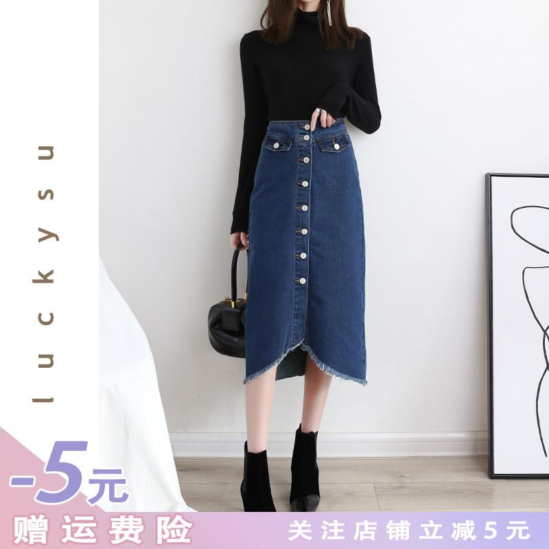 女夏秋新2019复古高腰排扣半身裙子10月14日最新优惠