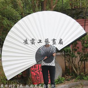 饰扇子工艺折扇签名COS道具扇 书法绘画装 宣纸空白大挂扇舞蹈布扇