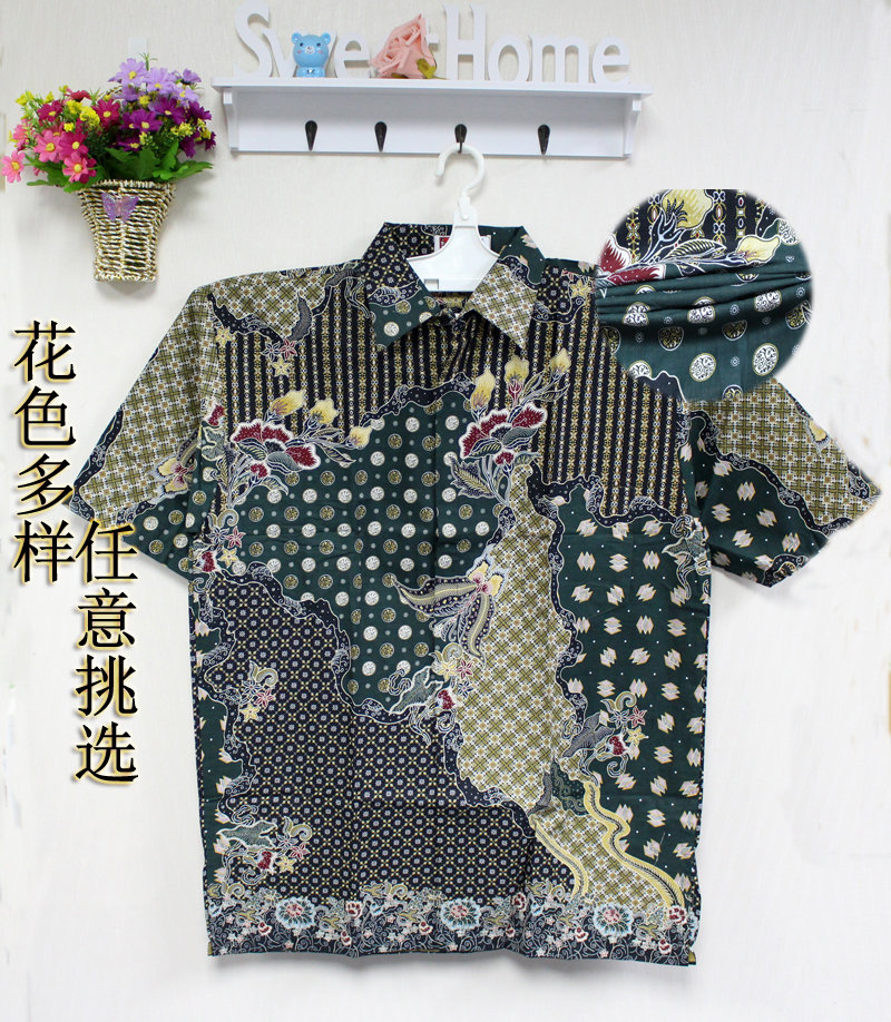 [imported from Indonesia] summer new mens casual large short sleeve Floral Shirt Mens shirt summer XXL
