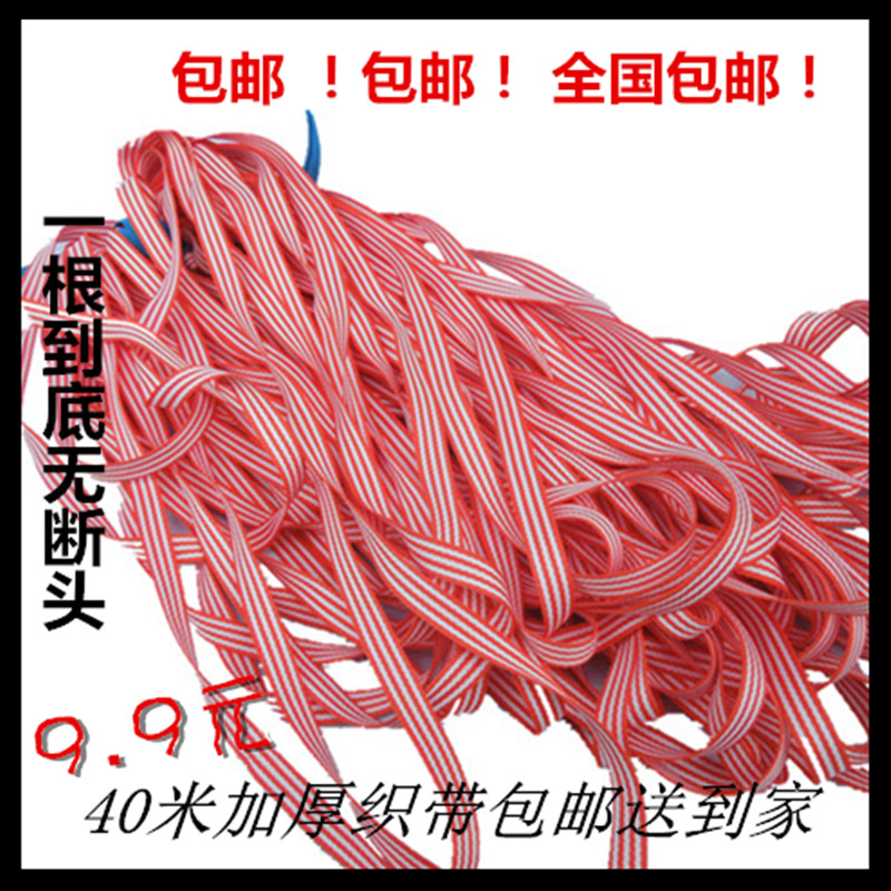 Пакет наконечник веревка мазари веревка мазари лента обязательный веревка чистый коробка веревка прачечная веревка ткань ремня веревка мазари веревка бесплатная доставка