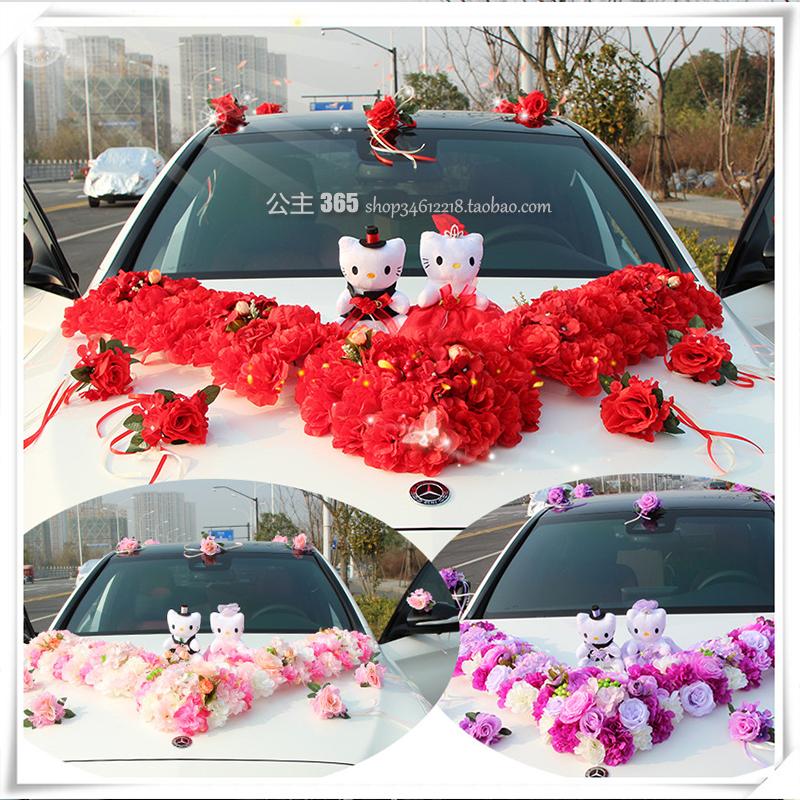 婚车装饰套装拉花婚礼婚庆结婚韩式主副鲜花仿真花车头花吸盘布置