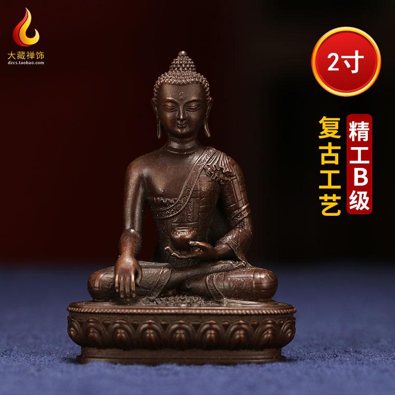 西藏古色密宗佛像藏传纯铜小佛像药师释迦文殊菩萨观音佛摆件2寸