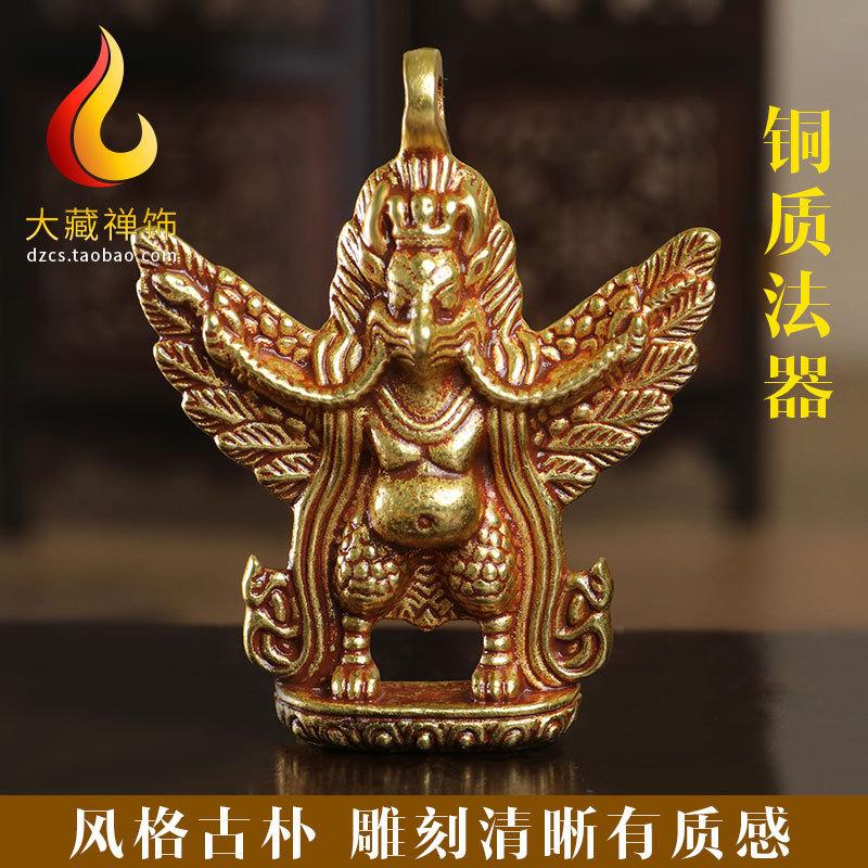 西藏佛具批量发 纯铜鎏金大鹏金翅鸟项链吊坠 护法佛像护身符挂坠