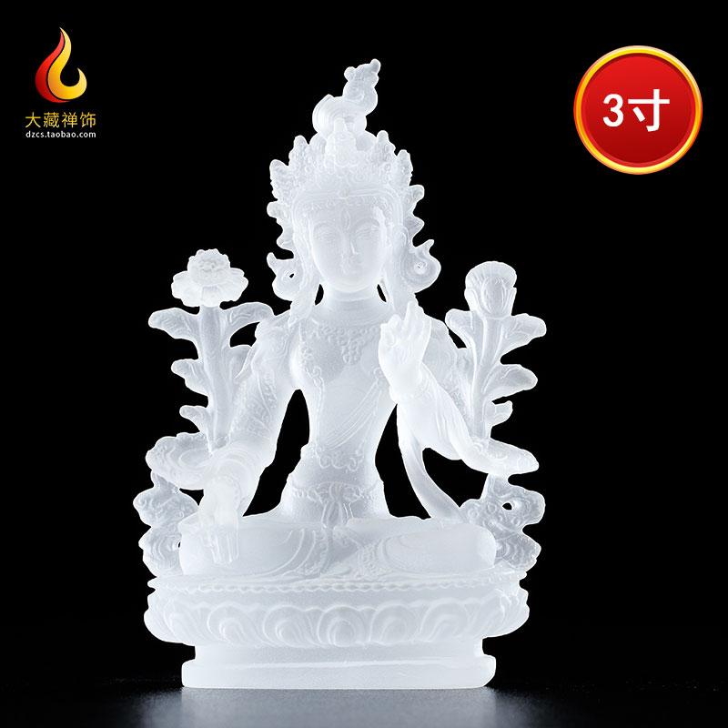 古法琉璃 白度母小佛像 西藏密宗供奉家用神摆件 五路财神 4寸