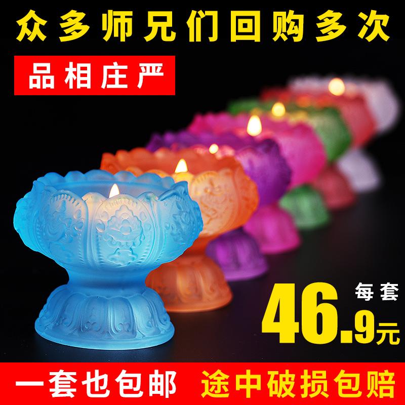 Бесплатная доставка красочный вода стекло восемь благоприятный лотос песочное печенье масло патрон долго следующий для свет свеча тайвань семь для чашки 7 чашка