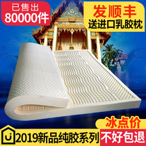 磁悬浮4D席梦思软硬双用椰棕独立袋装弹簧喜临门乳胶床垫