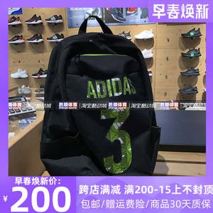阿迪达斯adidas男女包20秋新款学生书包旅行休闲运动