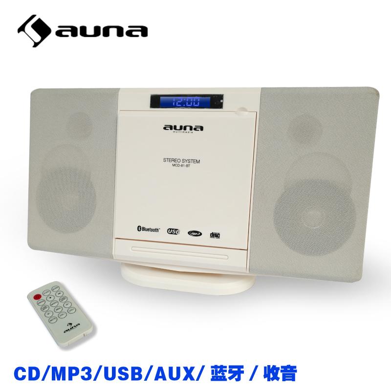 特价德国挂壁台式闹钟CD机MP3碟英语CD学习机 蓝牙音响 USB胎教机
