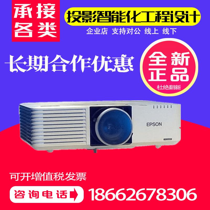 Epson cb-l500 l500w l510u l610 l610w l610u laser engineering projector