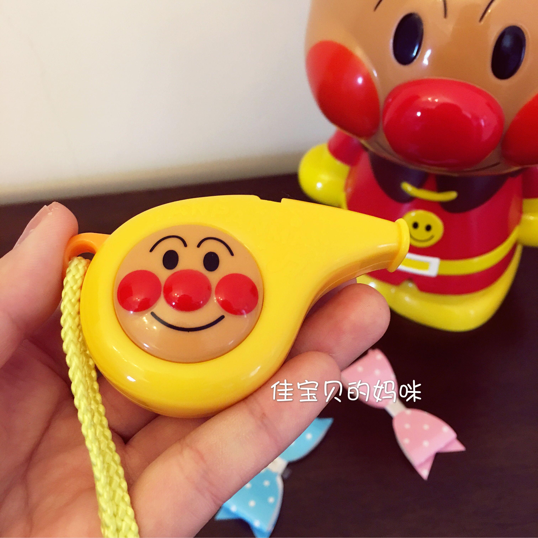 现货日本正品面包超人幼儿哨子口哨儿童银鸡音乐乐器玩具宝宝礼物