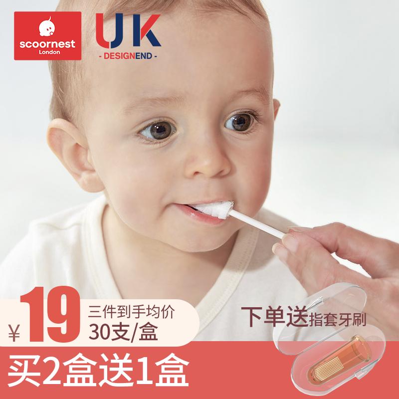 婴儿口腔清洁器新生儿乳牙软毛牙刷幼儿宝宝0-3岁洗舌苔纱布神器