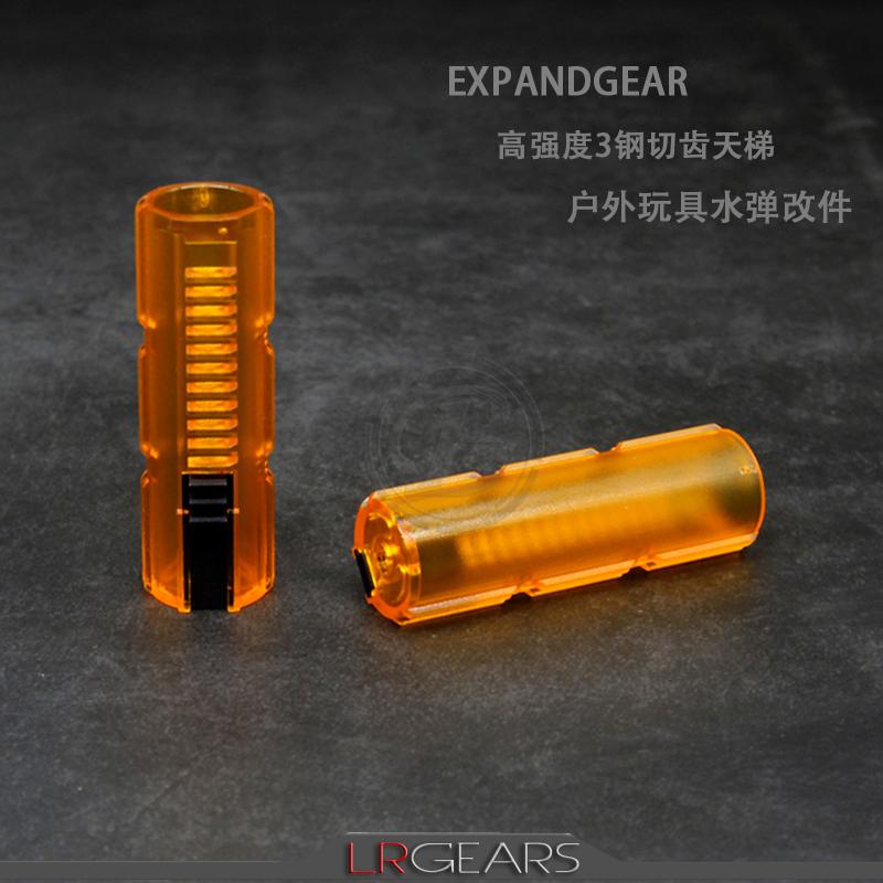 LR户外 EXPANDGEAR 高强度3钢切齿天梯玩具内部配件