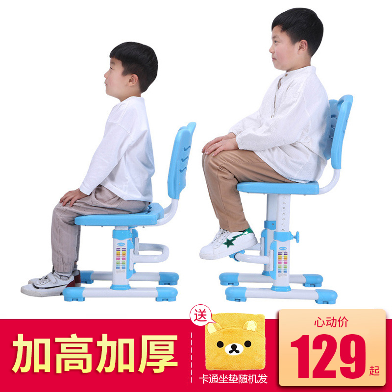 Childrens study chair can be raised and lowered, corrective chair, writing chair, adjustable student desk stool, home back chair
