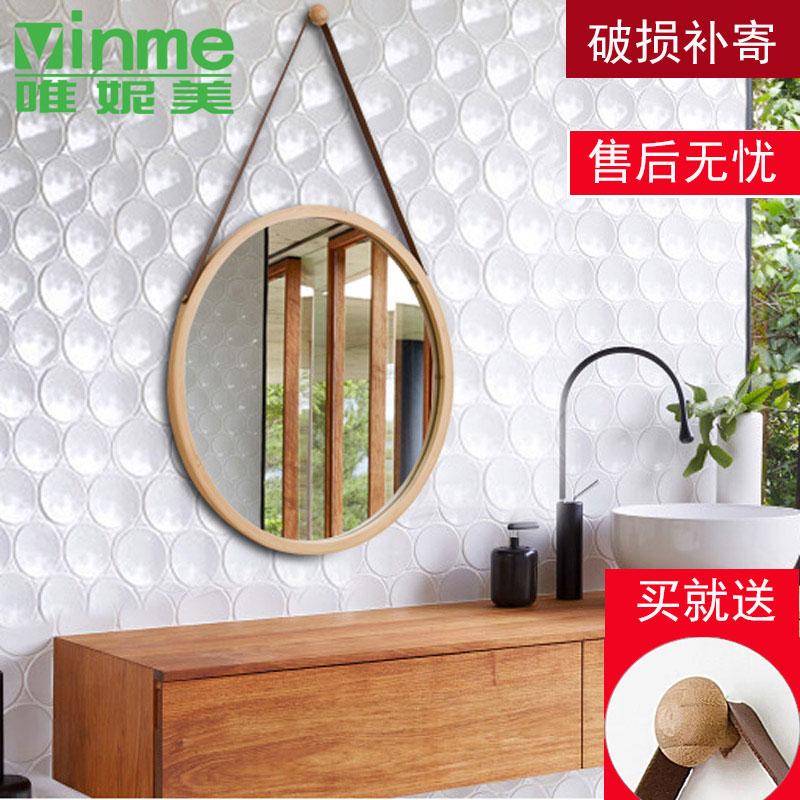 Нордический ванная комната зеркало косметическое зеркало висячее зеркало ванная комната континентальный соус стена стиль американский круглый ванная комната зеркало