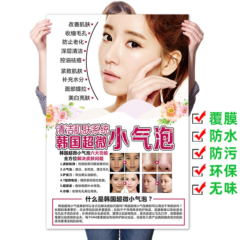 Плакаты / Постеры Артикул 567456892241