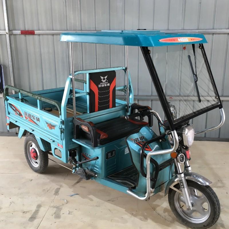电动三轮车车篷快递遮阳棚