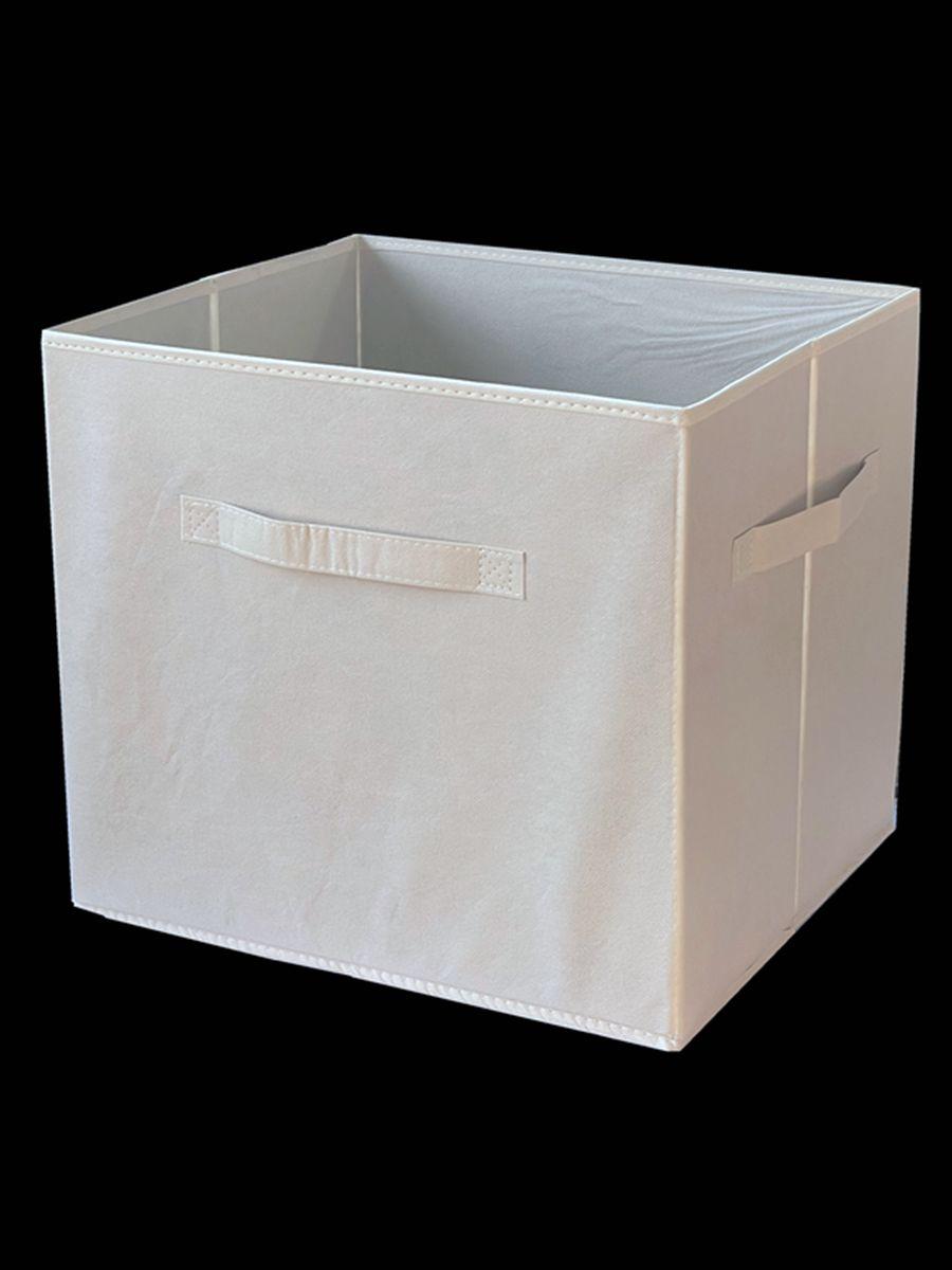 Контейнеры для хранения / Коробки для хранения Артикул 581100063048