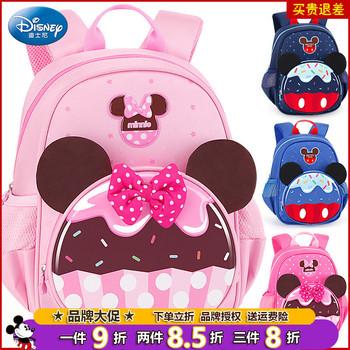 迪士尼幼儿园3岁女孩可爱儿童书包