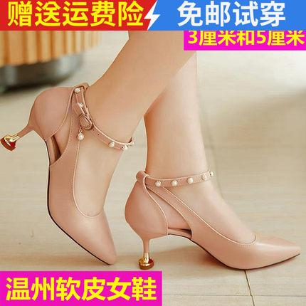 真皮女鞋2018新款女式单皮鞋中跟3cm高跟鞋女猫跟5cm一字扣带凉鞋