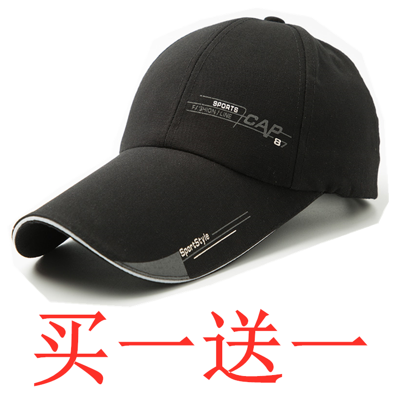 Hat mens spring and summer duck cap sun proof extended Korean fashion Sun Hat Womens leisure sports sunscreen sunshade baseball cap