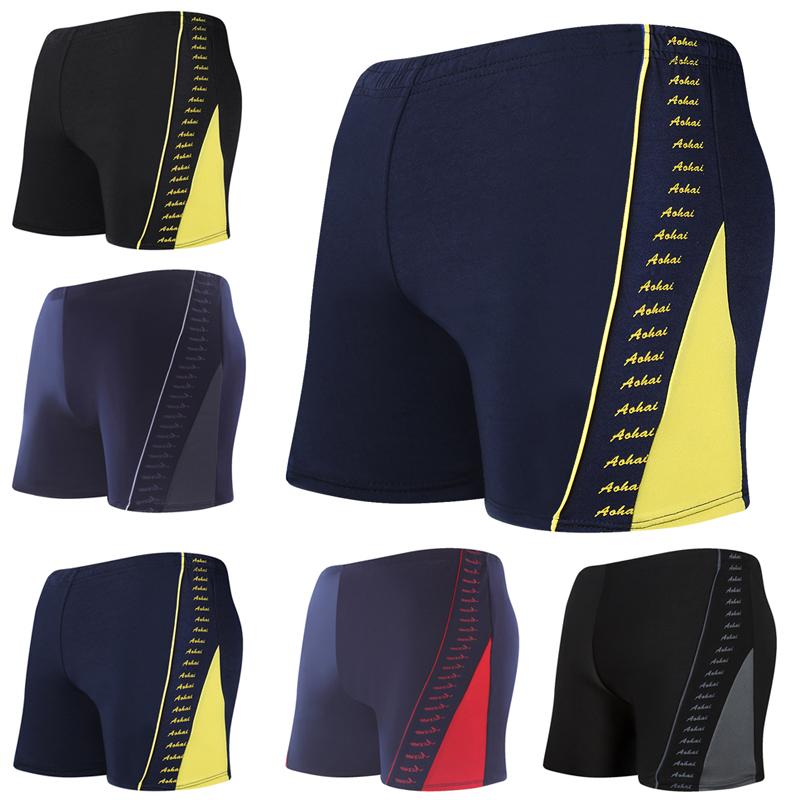 新款加肥特大码夏季游泳裤男士宽松胖子肥佬200至300斤男式泳装