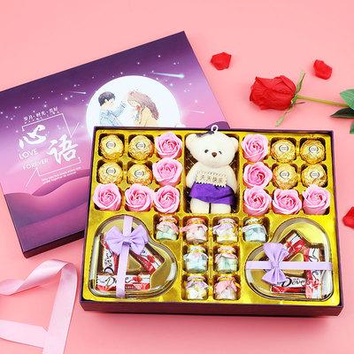 德芙巧克力礼盒装送女友女生表白心形情人节糖果生日创意浪漫礼物