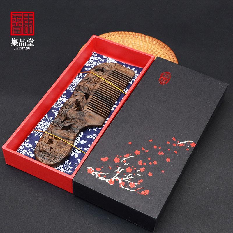 [中国风特色礼品工艺品] в подарок [老外圣诞节纪念出国外事小礼品] черный [檀木梳子]